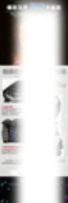 淘宝秋冬男装详情页描述模板图片