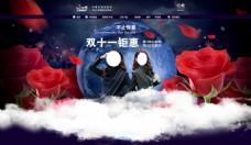 双11活动创意女装海报