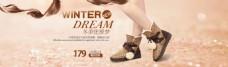 淘宝豹纹雪地靴海报