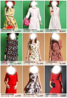 女装连衣裙关联销售