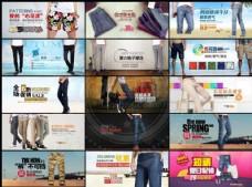 天猫时尚男裤全屏海报设计PSD源文件