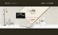 淘宝3d浮雕壁纸促销海报素材