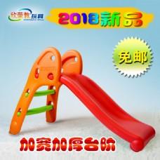 儿童滑梯玩具主图