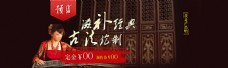 淘宝燕窝海报图片