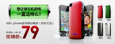 手机移动电源lunbo