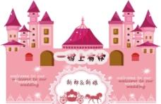 粉红色浪漫城堡马车婚礼背景
