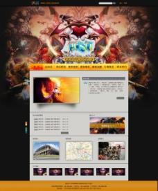 网页设计游戏