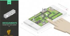 乐高城市展示动画AE模板