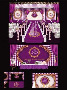 紫色婚礼模板