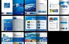 蓝色企业宣传册设计图片