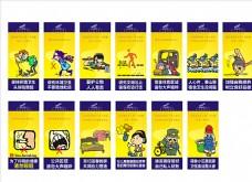 企业文化卡通图文标语一图片