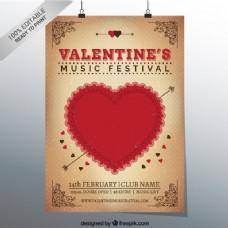 情人节的音乐节海报
