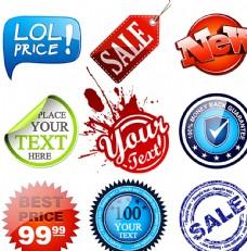 创意商品促销标签标贴矢量素材图片