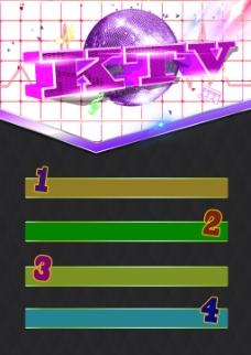 KTV海報