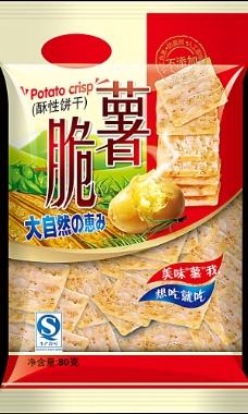薯片包装 膨化食品包装设计