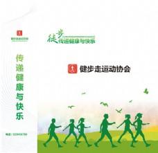 绿色环保手提袋设计模板psd素材下载