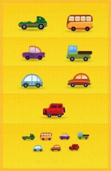 卡通迷你交通工具