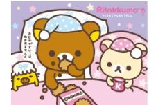 轻松熊 松弛熊 小熊 可爱熊图片
