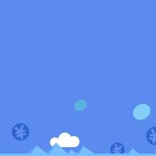 蓝色扁平促销推广主图背景图