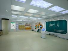 苏仙之光展厅