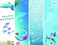 海洋馆玻璃装饰画图片