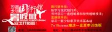 武术馆宣传 TIFF分层图片