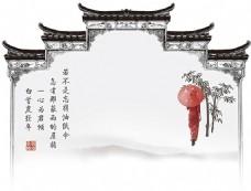 徽风中国风海报