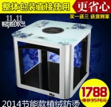 电暖桌主图图片