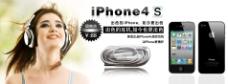 IPONG4S音乐高品质手机促销海报