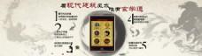 中国风水墨龙马淘宝海报