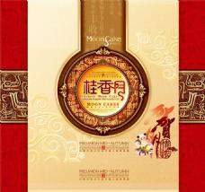 中秋月饼礼盒包装设计PSD素材八月十五