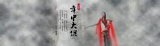 伶吟笛箫初夏年中大促原创海报图片