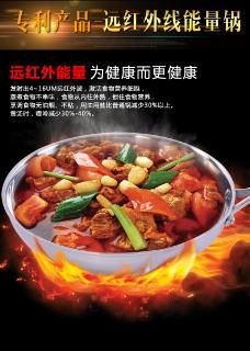 炒锅淘宝详情页