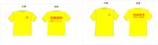 T恤印字衣服印字