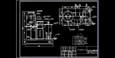 油水分离器设计图纸