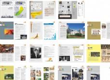 房产杂志图片