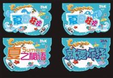夏日狂欢促销活动吊旗设计cdr素材