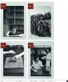 中国房地产广告年鉴 第二册 创意设计_0274