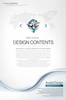 地图魔方创意设计PSD分层素材