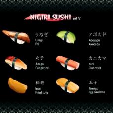 美味日式寿司