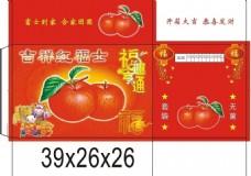 苹果包装 水果包装