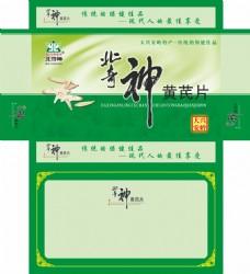 北齐神包装设计海报