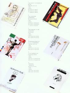版式设计 书籍装帧 JPG_0061