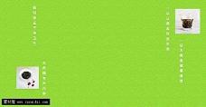 淘宝茶叶店绿色背景图片素材