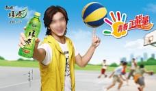 康师傅绿茶运动广告图片