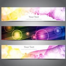 光效背景设计图