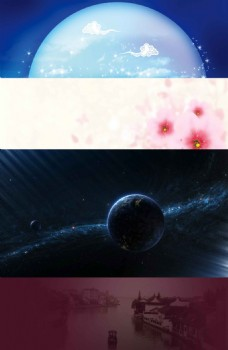 大气宇宙星球背景