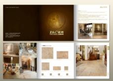 Z&ampC仿古砖图片