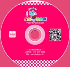 光盘封面模板图片