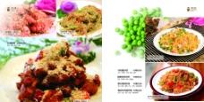 中西餐厅高档菜谱画册图片
